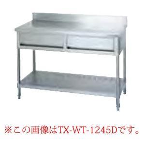 タニコー 引出付作業台 TX-WT-945D メーカー直送/代引不可【】|meicho