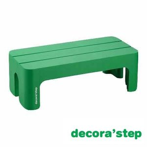 decora step(デコラステップ) 踏台 L グリーン|meicho