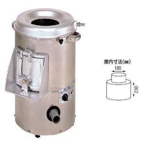 中部コーポレーション ピーラー HP-10N|meicho