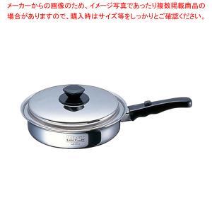 18-10ビタクラフトウルトラフライパン No.9410(向い手付)