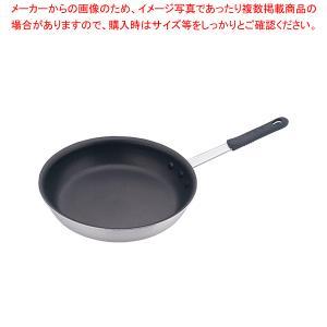 フライパン アルミ セレクト TKG 30cm|meicho