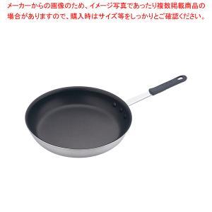 ●商品名:業務用フライパン セレクト アルミ TKG 32cm フライパン セレクト アルミ TKG...