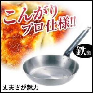 SA鉄フライパン20cm|meicho