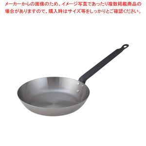 ●商品名:鉄製フライパン 26cm IH対応 飲食店用フライパン 26cm IH対応 ●(内径) 2...