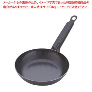 SAスーパーエンボス加工超鉄鍋フライパン16cm meicho