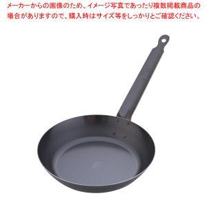 SAスーパーエンボス加工超鉄鍋フライパン 28cm meicho