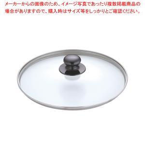 強化ガラス蓋 HO-1065 24cm