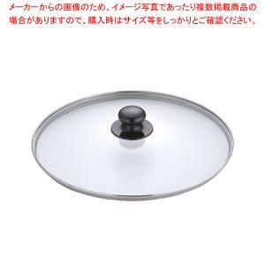 強化ガラス蓋 HO-1067 28cm