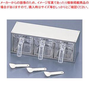 ●商品名:18-8ステンレス製 抗菌 キューブ調味料ストッカー 3P 寸法(mm):325×150×...