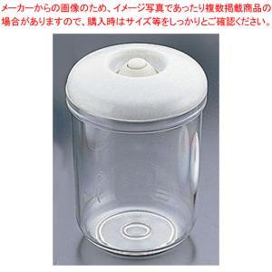 ●商品名:真空保存庫 VSタイプ VS-1B 寸法(mm):内径102×H144●容量(ml):60...