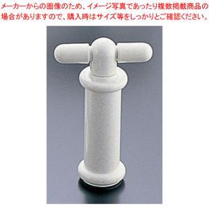 ●商品名:真空保存庫用ポンプ VP-1B 全長:133mm材質:ABS樹脂●業務用通販カタログコード...