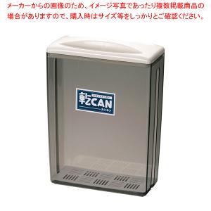 ●商品名:ドライストッカーノリ乾カン DS-659 寸法(mm):220×100×H307(目皿付)...