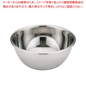 ●商品名:SA18-8ボール 11cm 直径(cm):11、深さ(mm):50●容量(L):0.36...