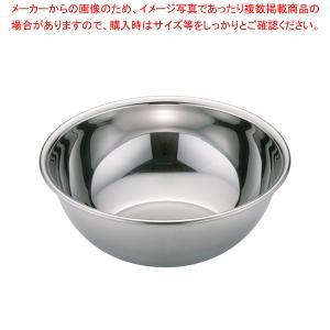 ●商品名:業務用[F]18-0ボール 24cm 直径(cm):24、深さ(mm):94容量(L):3...
