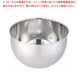 ●商品名:SA18-8ハンドミキサーボール 21cm 内径(mm):210、深さ(mm):140●容...