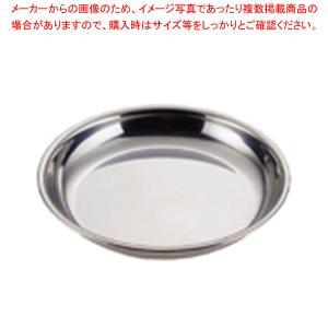 UK18-8盆ざるボール 27cm meicho