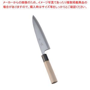 ●商品名:SA雪藤 身卸包丁 18cm[片刃] 長さ(cm):18●※庖丁の表示サイズは、すべて刃渡...