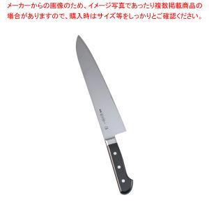 ●商品名:SA佐文[全鋼] 牛刀包丁 27cm SA佐文[全鋼] 牛刀包丁 27cm[両刃] ●長さ...