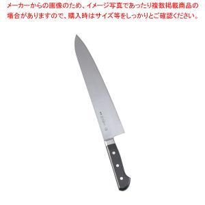 ●商品名:SA佐文[全鋼] 牛刀包丁 30cm SA佐文[全鋼] 牛刀包丁 30cm[両刃] ●長さ...