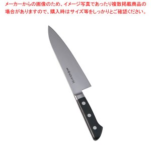 堺孝行 日本鋼(ツバ付)洋出刃 18cm