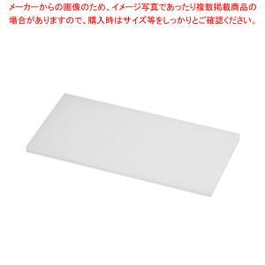 ●商品名:まな板 業務用まな板 K型 プラスチック業務用まな板 K1 500×250×H5mm K型...