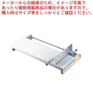 送料無料 ●商品名:木製 麺切カッター 16型 ■木製麺切カッター16型●サイズ:900mm×430...