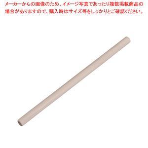 木製めん棒(朴) 60cm