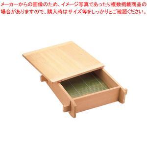 木製 角セイロ 蒸篭  関東型 サワラ材  45cm|meicho