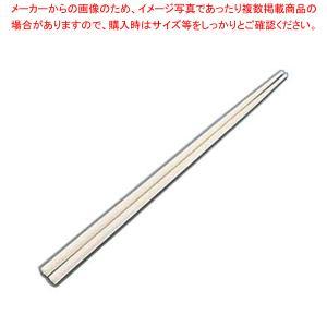 ダブルエンボスばし 盛りばし  PM-300 27cmアイボリー【】|meicho
