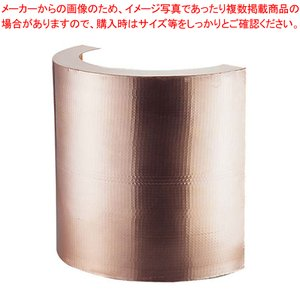 銅製 天ぷら鍋ガード(槌目入り) 39cm