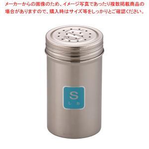 ●商品名:TKG18-8ステンレス 調味缶[調味料入れ] 特中 S[しお]●特中寸法(mm):直径7...