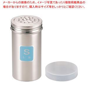●商品名:TKG18-8ステンレス 調味缶[調味料入れ]ロング[アクリル蓋付]S缶●寸法(mm):直...