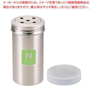 ●商品名:TKG18-8ステンレス 調味缶[調味料入れ]ロング[アクリル蓋付]N缶●寸法(mm):直...
