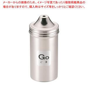 ●商品名:TKG18-8ステンレス 調味缶[調味料入れ]ロング Go缶●寸法(mm):直径55×H1...