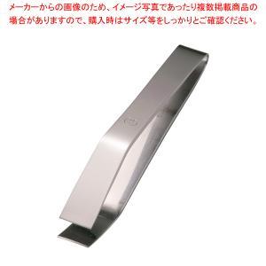 ●商品名:SA18-0角骨ヌキ[関西型] 120mm 長さ:120mm●先端幅:13mm●業務用通販...
