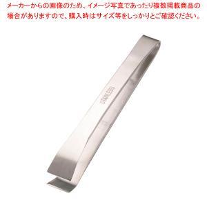 ●商品名:SA18-0丸骨ヌキ[関東型] 105mm 長さ:105mm●先端幅:13mm●業務用通販...