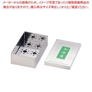 ●商品名:SA18-0保存容器 のり缶 小[5束入] 18-8ステンレス製 海苔缶 小(5束入)●外...