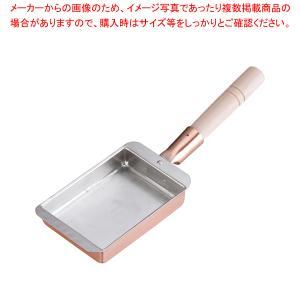 SA銅 玉子焼 関西型 10.5cm