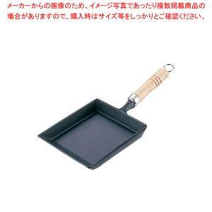 南部鉄 玉子焼 24-017