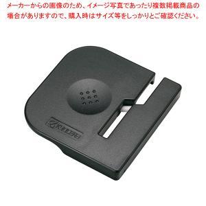 ●商品名:京セラ ハサミ研ぎ器 HT-NBK 寸法(mm):57×58●セラミック砥石採用で、鋭い切...
