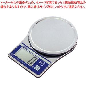 ●商品名:量り 計量器はかり スケール タニタデジタルクッキングスケール KD-177 2kg(最小...