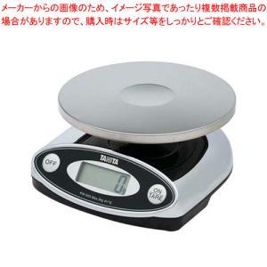 タニタ デジタル防水スケール KW-003