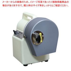 送料無料 ●商品名:ネギ切り機 ねぎカッター 電動ヤクミカッターみどり MMC-100 200mm×...