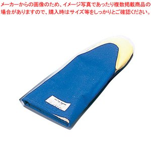 バンガード オーブンプレスミット:高温用 05121 12インチ【】 meicho
