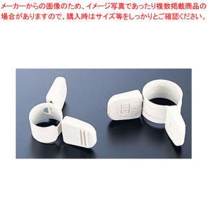 鋳物ガスコンロ用 ホースバンド 4分用 1袋10ヶ入【】 meicho