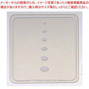 ●商品名:IHクッキングヒーター・カバー SK-IHC 200mm×200mm×厚さ3mm●質量:約...