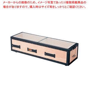 炭コンロ 炭火バーベキューコンロ BQ8T号 6〜12人用|meicho