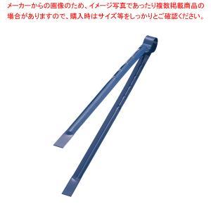 鉄 火バサミ 440mm