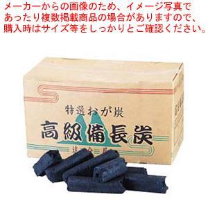 高級オガ炭(成型炭) 10kg