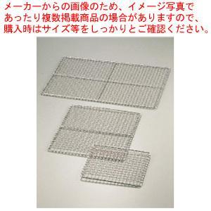 焼網 焼き網 業務用 ストロング 24号【】|meicho